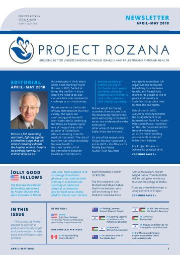 Project Rozana Newsletter April/May 2018