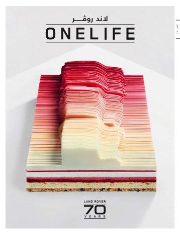 وان لايف (Onelife) العدد 36