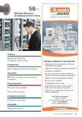 Журнал «Электротехнический рынок» №2, март-апрель 2018 г. - Page 7