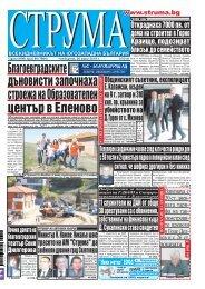 22eb2943723 Вестник
