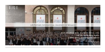 [LBI Partners] IUM - Master of Science in Marketing of Luxury Goods & Services (KOR)