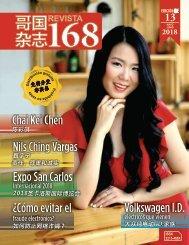 Revista 168 Edición 13