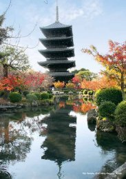 Japanese Creativity—Contemplations on Japanese Architecture