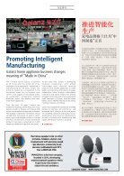 CE China Daily 2018 - Day 2 Edition - Page 3