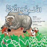 Bacaan Bertahap - Bahasa Arab - Tiga Sahabat