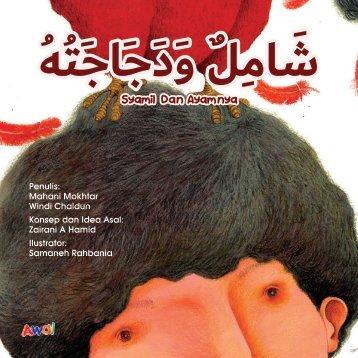 Bacaan Bertahap - Bahasa Arab - Syamil Dan Ayamnya