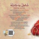 Bacaan Bertahap - Bahasa Arab - Syamil Dan Ayamnya - Page 3