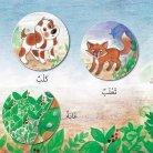 Bacaan Bertahap - Bahasa Arab - Tiga Sahabat - Page 4
