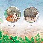 Bacaan Bertahap - Bahasa Arab - Tiga Sahabat - Page 5