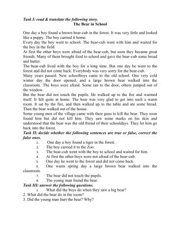 Reading_task