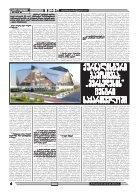 qronika+10(231) - Page 4