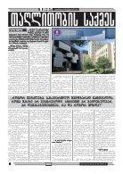 qronika+10(231) - Page 6
