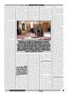 qronika+232 - Page 5