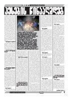 qronika+232 - Page 7
