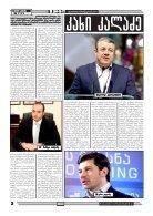 qronika+233 - Page 2