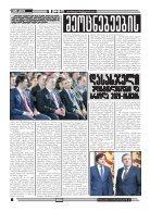 qronika+233 - Page 6