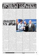 qronika+233 - Page 7