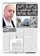 qronika+234 - Page 4
