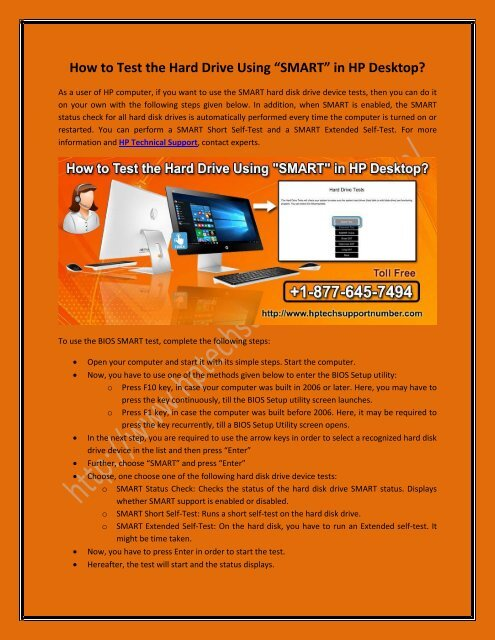 """How to Test the Hard Drive Using """"SMART"""" in HP Desktop?"""