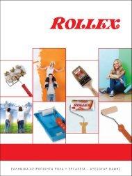 Ο κατάλογος της Rollex 2017 είναι γεγονός!