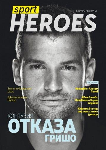 sportHeroes_magazine