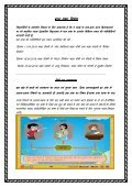 Primary Hindi Newsletter - Page 3