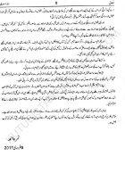 Namal_by_Nimra Ahmed_UrduGem - Page 4
