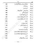 Namal_by_Nimra Ahmed_UrduGem - Page 6