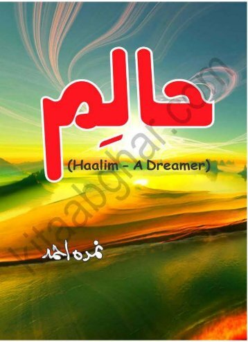 Haalim_Novel_1-10_By_Nimra_Ahmad_UrduGem