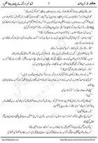 Haalim_Novel_1-10_By_Nimra_Ahmad_UrduGem - Page 7