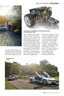 BMW Booklet - Page 7