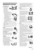Sony KDL-32U2000 - KDL-32U2000 Mode d'emploi Tchèque - Page 7