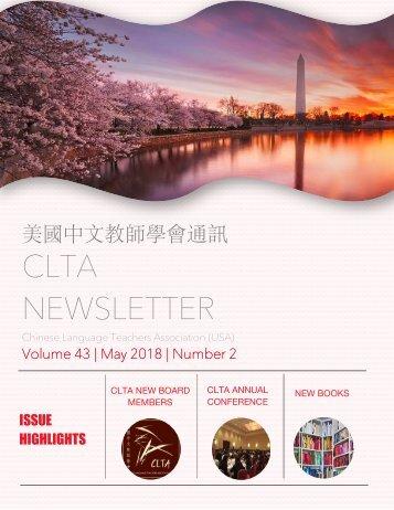 CLTA newsletter May 2018