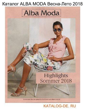 albamoda de ( альбамода ).Заказывай на www.katalog-de.ru или по тел. +74955404248.