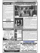 elapopsi fyllo 1405 10-5-2018 - Page 6