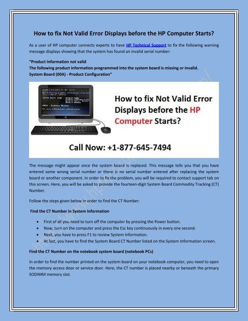 How to fix Not Valid Error Displays before the HP Computer Starts