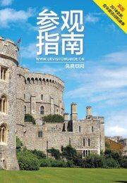 Chinese Visitor Guide 2019