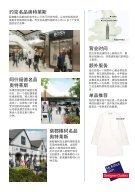 Chinese Visitor Guide 2019 - Page 5