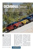 4x4 Print - Page 4