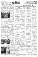 The Rahnuma-E-Deccan Daily 16/05/2018 - Page 2