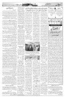 The Rahnuma-E-Deccan Daily 16/05/2018 - Page 3