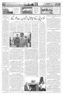 The Rahnuma-E-Deccan Daily 16/05/2018 - Page 4