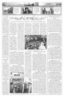 The Rahnuma-E-Deccan Daily 16/05/2018 - Page 5