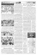 The Rahnuma-E-Deccan Daily 16/05/2018 - Page 6