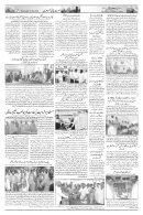 The Rahnuma-E-Deccan Daily 16/05/2018 - Page 7