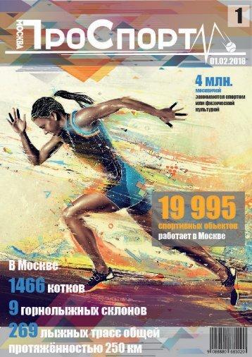 2012-mag