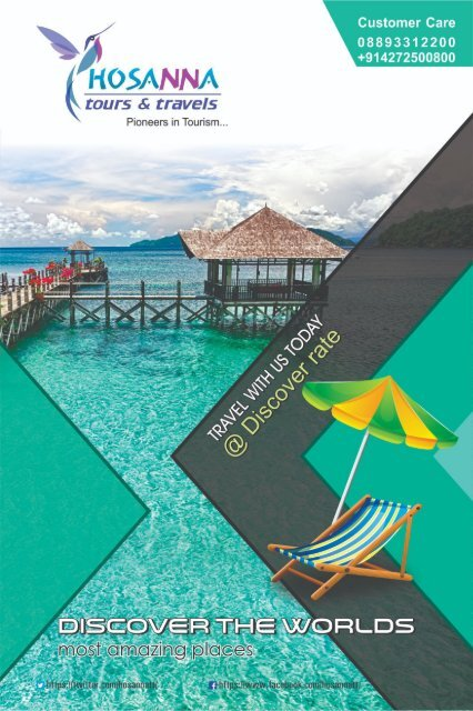 Hosanna Tours And Travels Pvt. Ltd., - 2018 Tour Packages