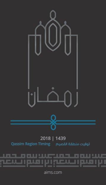 Imsakiyat Ramadan 2018 - AIMS Holding_Qassim