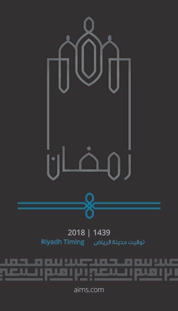 Imsakiyat Ramadan 2018 - AIMS Holding_Riyadh