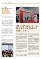 ITB China News 2018 - Day 2 Edition - Page 6